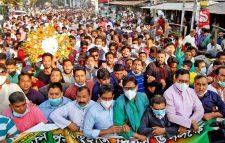 চট্টগ্রামে বিএনপি'র জাতীয় বিপ্লব ও সংহতি দিবস পালন