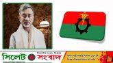 বিএনপি নেতা প্রকৌশলী আশফাক আহমদের সফল অস্ত্রোপচার : দোয়া কামনা