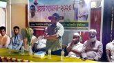 বরইকান্দি ইউপির ২নং ওয়ার্ড বিএনপির কাউন্সিল অনুষ্ঠিত