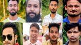 এমসি কলেজে গণধর্ষণ : ৮ ছাত্রলীগ নেতার বিচার শুরু