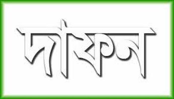 দরগামহল্লার সাবেক খেলোয়াড় শফিকুল হকের দাফন সম্পন্ন