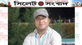 'বন্ধু'র মিডিয়া ফেলোশিপ পুরস্কার পেলেন সাংবাদিক নাসির