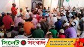 খালেদা জিয়ার সুস্থতা কামনায় মিফতাহ্ সিদ্দিকীর উদ্যোগে খতমে শেফা অনুষ্ঠিত