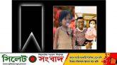 বিএনপি নেতা ডালিমের মেয়ের অকাল মৃত্যু, আজ বাদ এশা জানাজা