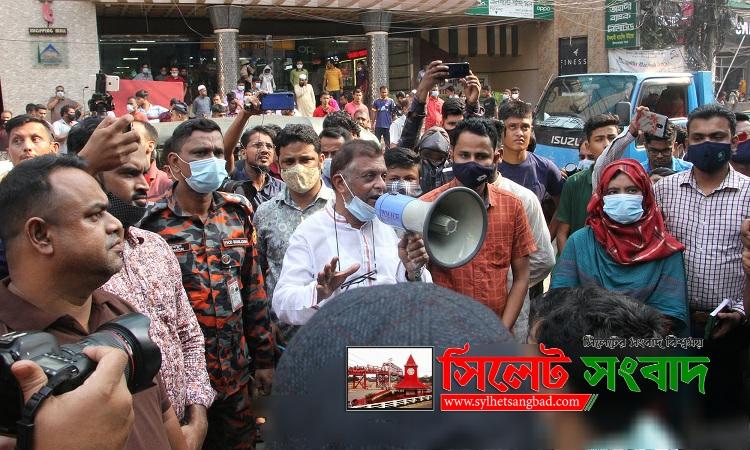 আজ থেকে নগরীর ঝুঁকিপূর্ণ ভবন সার্ভে করবে শাবি'র সিইই বিভাগ