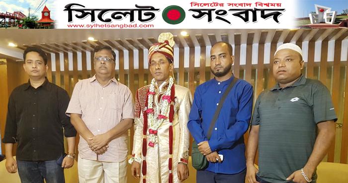 তাজ উদ্দিন ও রাজনা বেগম'র শুভবিবাহ সম্পন্ন